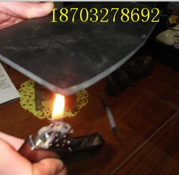 产品名称:阻燃橡胶板