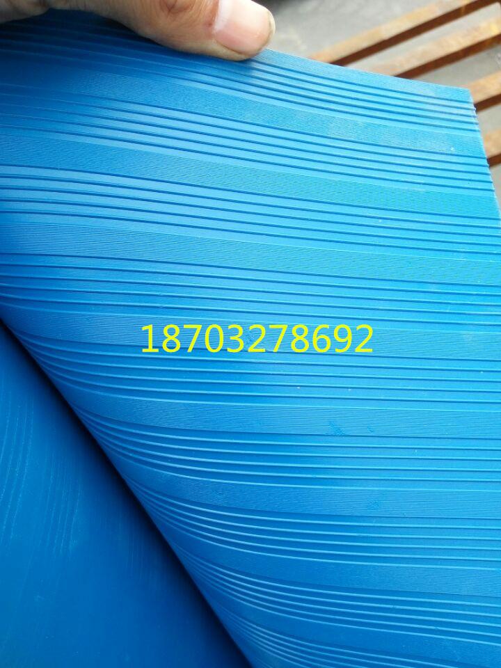 产品名称:蓝色条wen橡胶板01